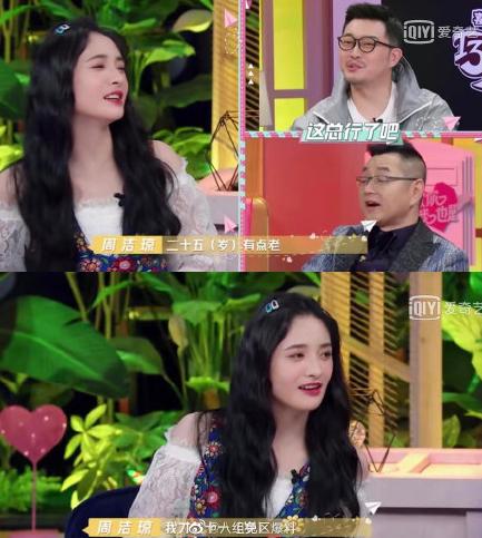 Chu Khiết Quỳnh & Hà Lam Đậu: Hai cô gái vàng trong làng ăn nói kém duyên của showbiz Hoa ngữ