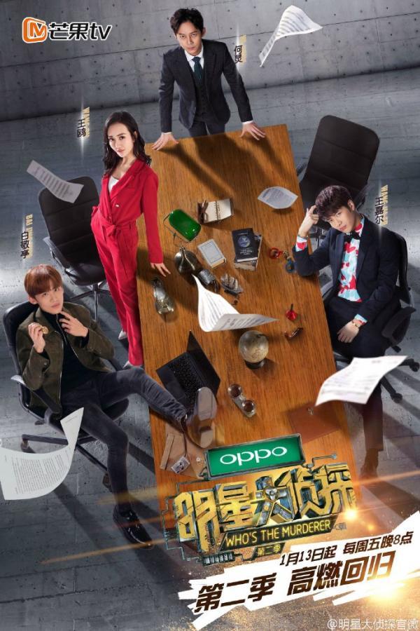 Mua bản quyền 21 show nhưng 'đạo' đến 29 show của Hàn, Trung Quốc bị chế nhạo không tiếc lời