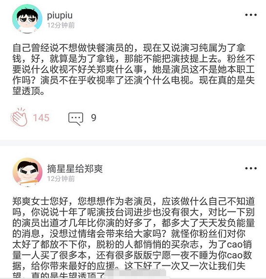 Lee Jong Suk là bạn trai cũ Trịnh Sảng, xảy ra nhiều tình tiết ái muội khi quay 'Người Tình Phỉ Thuý'?