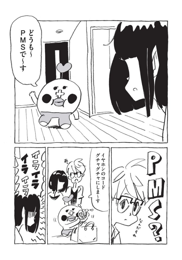Seiri chan – Nhân vật độc đáo sinh ra từ... chu kỳ kinh nguyệt của con gái sẽ xuất hiện trên màn ảnh rộng