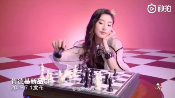 KFC Trung Quốc gây sóng gió khi 'copy-paste' MV Ddu-Du Ddu-Du của BlackPink vào trong đoạn quảng cáo