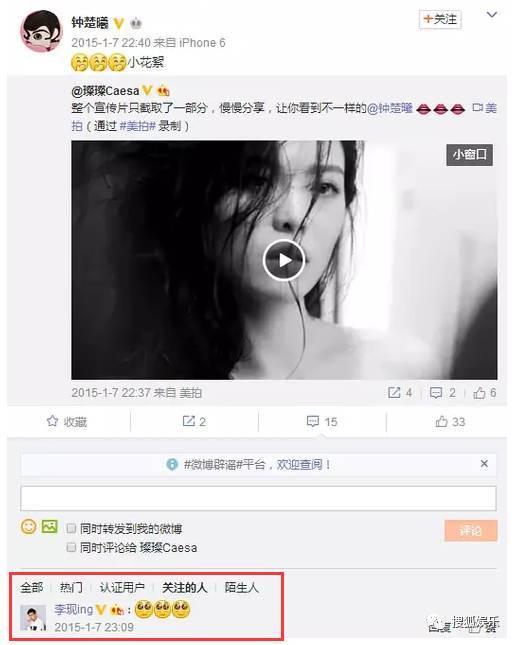 Hoá ra bạn gái cũ Lý Hiện là tình màn ảnh của Hồ Nhất Thiên, từng dính lùm xùm đánh Angelababy
