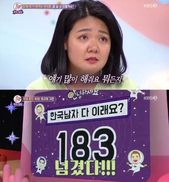 Tâm sự về cuộc sống tù túng với chồng Hàn, vợ Việt giúp show của KBS phá vỡ kỉ lục 10 năm phát sóng