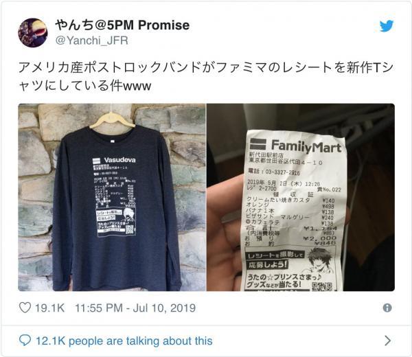 Ban nhạc Rock của Mỹ tạo hot trend khi in hình hoá đơn Family Mart của Nhật lên áo phông