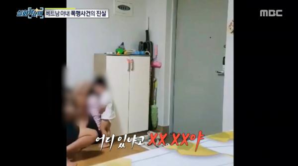 MBC tiết lộ mới về vụ vợ Việt bị chồng Hàn bạo hành: Chồng đã có 3 đời vợ, 5 đứa con