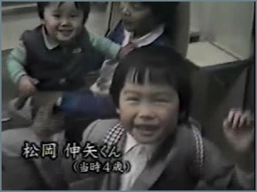 1 trong 3 vụ mất tích 'Kami kakushi' nổi tiếng nhất Nhật Bản: Đứa trẻ bị yêu quái bắt cóc?