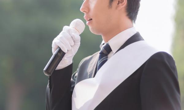 Thủ tướng Nhật Bản vận động các ông chồng đang nuôi 'tiểu tam' bên ngoài hãy cùng bỏ phiếu cho ông