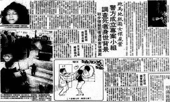 Thập đại kì án Hongkong: Vụ án thi thể bị giấu trong thùng giấy