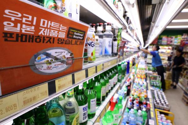 Truyền thông Hàn Quốc kêu gọi người dân tẩy chay các thương hiệu đến từ Nhật Bản
