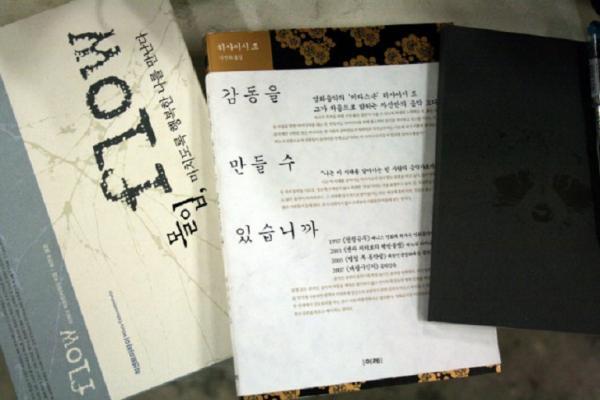 Hoảng hốt với list 100 cuốn sách mà đại học KAIST danh tiếng Hàn Quốc yêu cầu sinh viên phải đọc