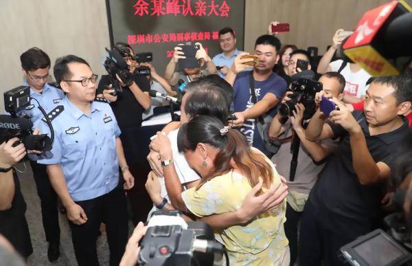 Cảnh sát Trung Quốc tìm ra cậu bé bị bắt cóc sau 18 năm nhờ công nghệ giống FaceApp