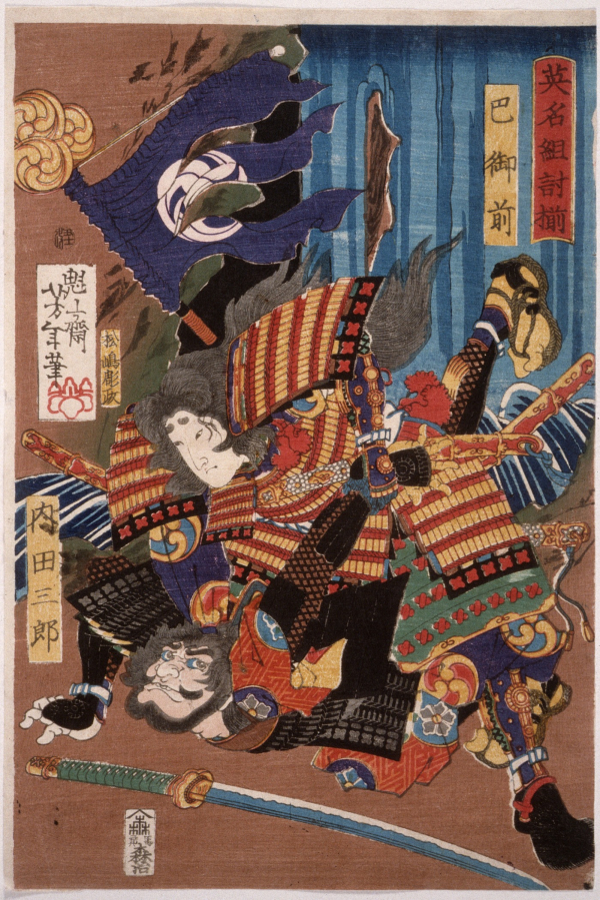Huyền thoại Tomoe Gozen - Nữ samurai làm cả nước Nhật phải khiếp sợ