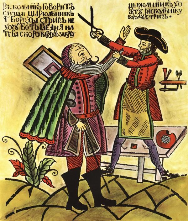 Thuế nước tiểu, thuế râu tóc... và những loại thuế 'trời ơi đất hỡi' từng tồn tại trong lịch sử loài người