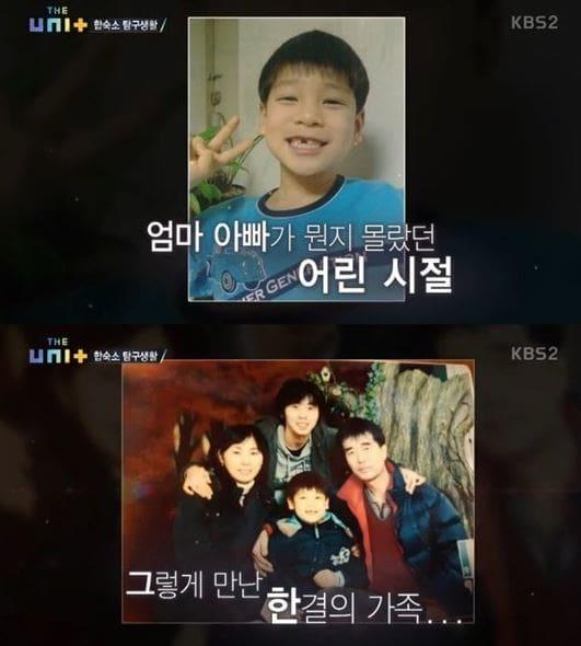 'Chàng Lọ Lem' Lee Han Gyul của X1: Mồ côi từ thuở lọt lòng, đến năm 7 tuổi mới biết thế nào là 'gia đình'