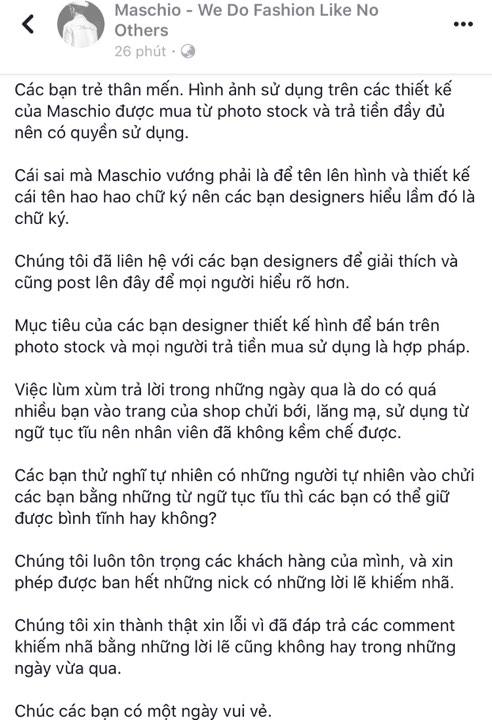 Nhãn hàng thời trang Việt lên tiếng giải thích khi bị thương hiệu Italia tố cáo 'đạo nhái' hình ảnh