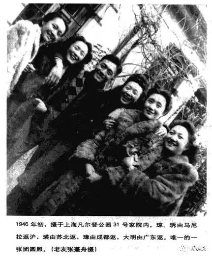 Đổng Trúc Quân truyền kỳ: Từ gái thanh lâu cho tới chủ khách sạn nổi tiếng Thượng Hải
