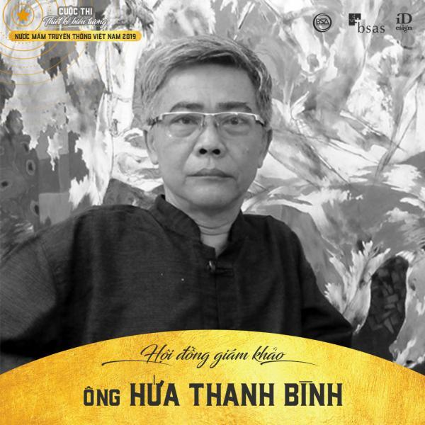 Cuộc thi thiết kế biểu tượng Nước mắm truyền thống Việt Nam 2019