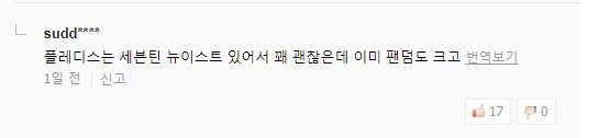 Rộ tin Bighit mua công ty quản lí boygroup hàng đầu, đây là cái tên được netizen Hàn nhắc nhiều nhất