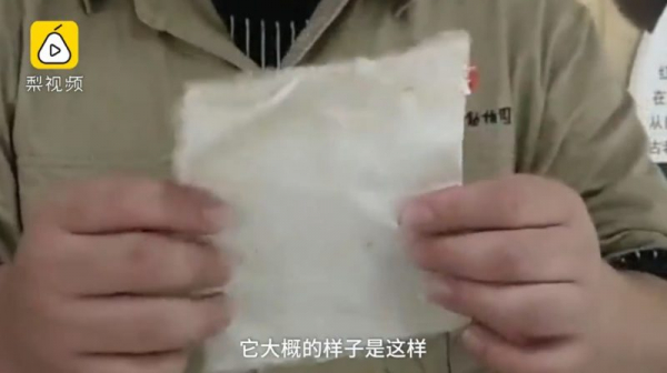 Một sở thú ở Vân Nam, Trung Quốc gây tranh cãi khi dùng phân gấu trúc làm quà lưu niệm