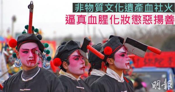 Những hủ tục rùng rợn nhất vẫn đang lưu truyền ở Trung Quốc: Từ âm hôn cho tới nuôi cổ trùng