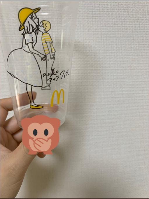 McDonald Nhật vô tình hay hữu ý tạo ra chiếc cốc hình đôi nam nữ trong tư thế 'nhạy cảm'