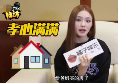 Dương Siêu Việt, Thẩm Nguyệt và loạt sao Hoa ngữ kiếm tiền mua nhà với 'tốc độ ánh sáng'