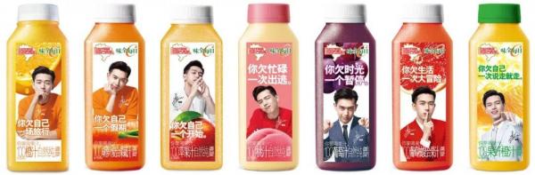Lý Hiện trở thành 'vị thần quảng cáo' mới của Cbiz, cùng Dương Tử đón đỉnh cao sự nghiệp