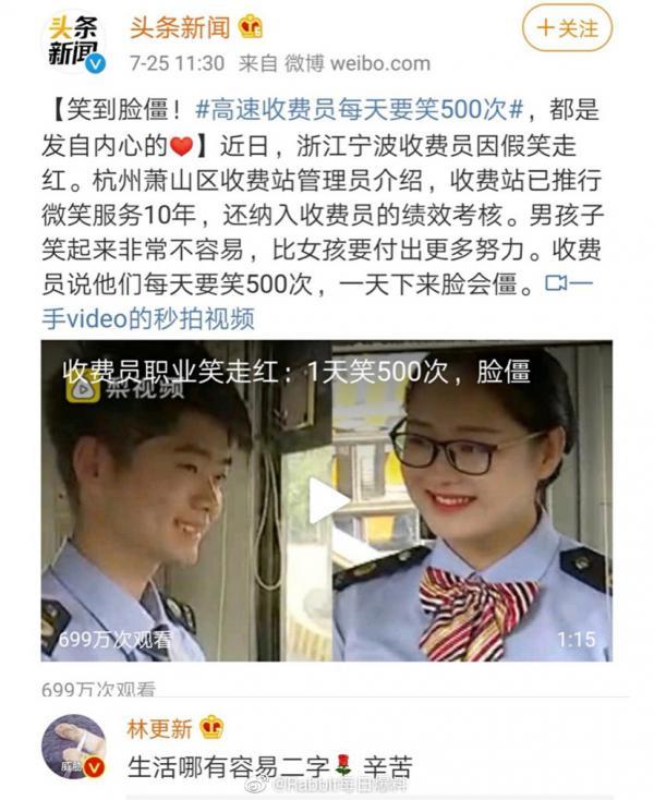 Lâm Canh Tân bình luận dạo khiến netizen cảm thán về sự thay đổi của giới showbiz