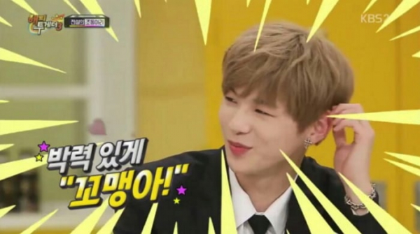 Mẫu người lý tưởng mà Kang Daniel từng tiết lộ trùng khớp bao nhiêu với TWICE Jihyo?