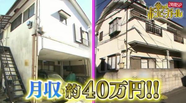 Cô gái tiết kiệm nhất Nhật Bản: Mỗi ngày chỉ tiêu 33 nghìn đồng, 33 tuổi sở hữu 3 tòa nhà