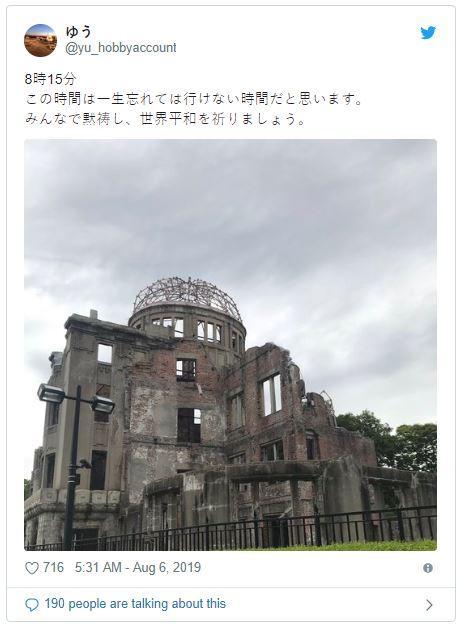 Hứng chịu 2 quả bom huỷ diệt, liệu người Nhật Bản có ghét Hoa Kỳ?