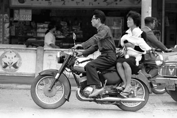 Phái đẹp ở đô thị Nhật Bản những năm 1950