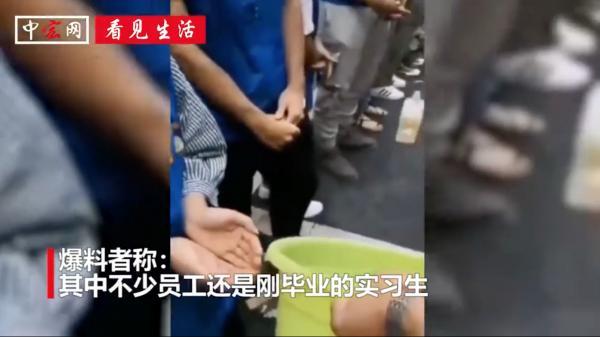 Công ty Trung Quốc ép nhân viên ăn cá sống, uống tiết gà nếu không đạt chỉ tiêu
