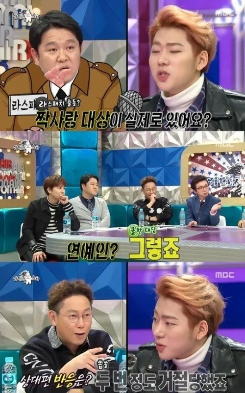 11 nam idol từng 'tan nát con tim' vì chuyện tình ái: Người đơn phương, kẻ luôn bị từ chối phũ phàng