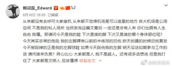 Lại Quán Lâm gây tranh cãi vì yêu cầu fan đừng ra đón ở sân bay