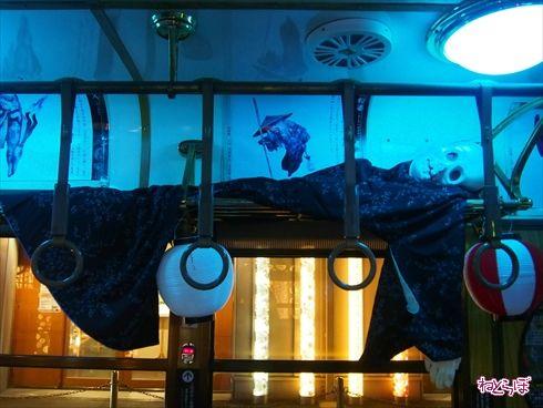 Chuyến tàu ma quái xứ Phù Tang đưa bạn đến thế giới tận cùng của nỗi sợ hãi