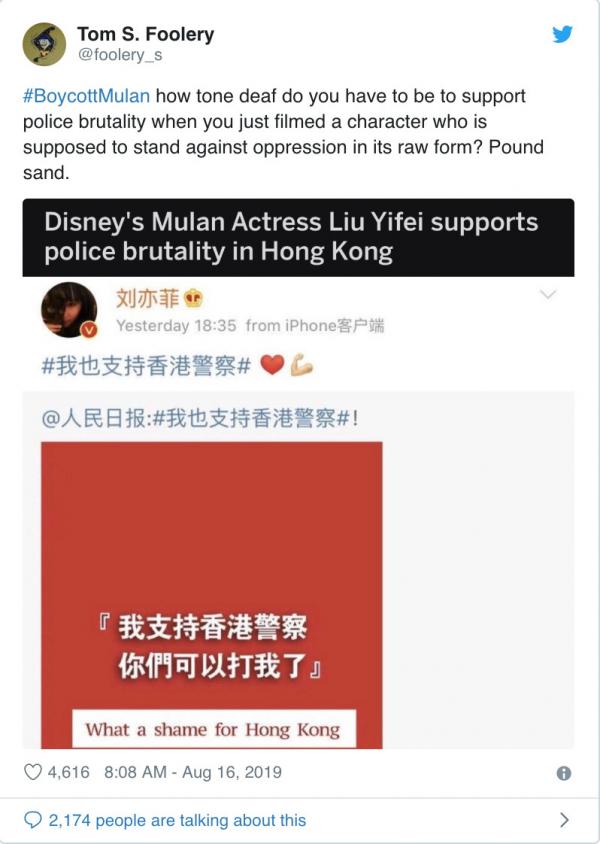 Lưu Diệc Phi không quan tâm làn sóng tẩy chay 'Hoa Mộc Lan', khẳng định ủng hộ cảnh sát Hong Kong