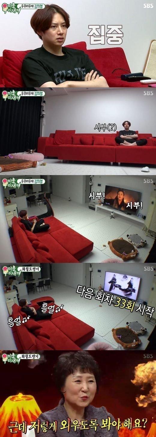 Cuộc sống ở nhà của idol 37 tuổi Kim Heechul hoang đường thế nào mà đến mẹ cũng phải sốc?!