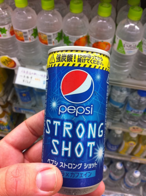 Những vị Pepsi độc đáo chỉ có tại Nhật Bản