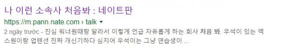 Netizen Hàn không ngừng so sánh Wanna One và X1 chỉ vì 1 chi tiết nhỏ liên quan đến công ty chủ quản