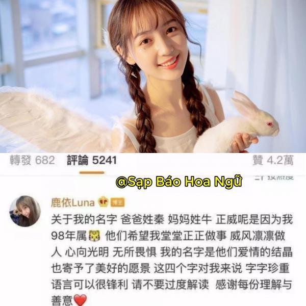 Lộc Y Luna phủ nhận tình cảm với Ngô Diệc Phàm: Netizen Trung nổi cơn thịnh nộ với cả hai