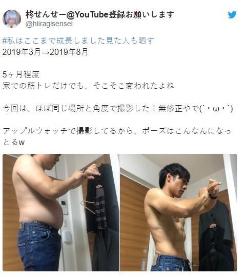 Bụng mỡ thành sáu múi với bí quyết giảm cân Tabata 4 phút thần thánh của người Nhật