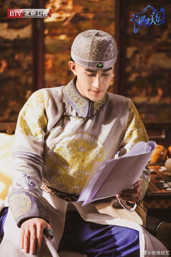 Dương Mịch lần đầu đóng Lệnh Phi, netizen chán chường: 'Diễn xuất thế này không ngượng sao?'