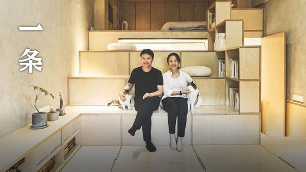 Khám phá căn hộ rộng 40m² sang chảnh không thua biệt thự của vợ chồng kiến trúc sư Trung Quốc