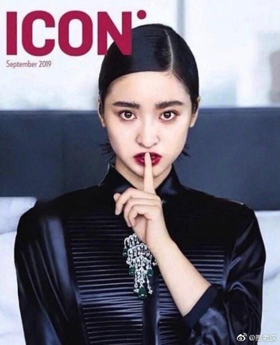 Thẩm Nguyệt chụp hình tạp chí gây ám ảnh, netizen nói bắt chước Phạm Băng Băng nhưng bị lỗi