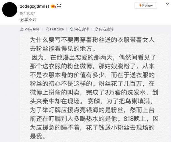 Ngô Diệc Phàm xuất hiện sau scandal tình ái, fan cảnh cáo: 'Cân nhắc cán cân danh tiếng và phụ nữ'
