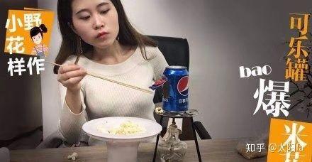 Cô bé 14 tuổi bị thiệt mạng khi cố bắt chước 'thánh nữ văn phòng' làm bắp nổ bằng lon Pepsi