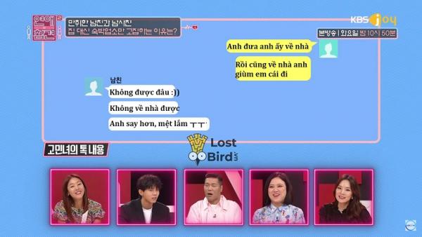 Cô gái Hàn than khổ trên TV vì 'em trai mưa' của người yêu skinship quá đà, còn ghen ngược với mình