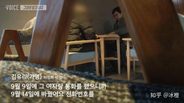 'Cặp vợ chồng mất tích' - Vụ án ly kì, lạnh cả sống lưng đến giờ vẫn chưa có lời giải của Hàn Quốc