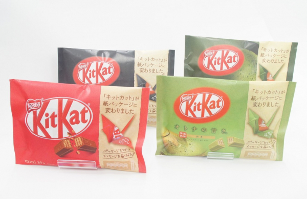 Kit Kat Nhật Bản bỏ sử dụng bao bì nhựa, thay bằng giấy để mọi người có thể gấp Origami